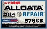 Инструмент менеджера 27 In1 Alldata 1tb Alldata 10.53 Mitchell+Mitchell тяжелый Truck+Elsa+Mitchell диагностический