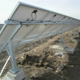 태양 강화된 지원 C 유형 강철