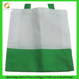 友好的な環境のリサイクルの生物分解性袋Eco