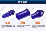 Brinquedo de cristal do sexo do vibrador para as mulheres Ij-Bl020