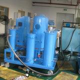 Purificador de óleo equilibrado do vácuo da carga para a purificação de óleo (WJZ-30)
