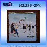 Kundenspezifisches Firmenzeichen gedruckte Veloursleder-Sämischleder Microfiber Brille-Glas-Objektiv-Putztücher
