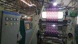 Высокое качество использовало печатную машину 4 цветов для полиэтиленовой пленки в сбывании