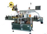 Машина для прикрепления этикеток стикера высокого качества автоматическая