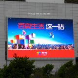 P16 Truck Mobile Full Color Display LED para publicidade