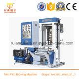 Máquina fundida da película do HDPE do LDPE Monolayer de alta velocidade