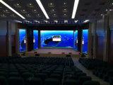 Fachkundige Fabrik Innen-LED-Bildschirmanzeige P4.8 mit dünnem Aluminiumpanel (1/10 Scan 576X576mm)