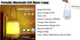 2016 Bluetooth를 가진 최신 판매 LED 음악 램프