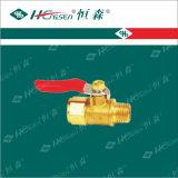 Vávula de bola de cobre amarillo (HEMBRA y VARÓN)/válvula de control