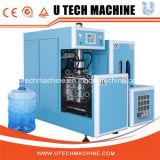 Machine semi-automatique de soufflage de corps creux d'extension de 5 gallons