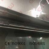 冷蔵室またはフリーザーのための柔らかいドア・カーテン