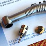 Aria Handpiece ad alta velocità dentale di NSK Pana 2 fori