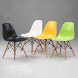 현대 여가 Eames 무방비 의자와 회의실 또는 식사 의자
