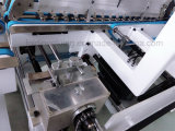 折る薬ボックスを前折りつける機械(GK-780B)を