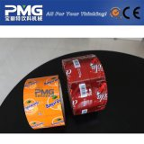 Tipo cilíndrico etiquetas do frasco do PVC da impressão colorida