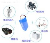 Nachladbare 24V 10ah Batterie des Lithium-Batterie-Satz-LiFePO4 für E-Fahrrad Batterie