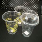 Чашки PP дешевого цены пластичные ясные