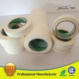 Sin la cinta adhesiva de la pintura auto amarillenta del color del residuo del pegamento
