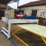 紫外線固体機械紫外線の固体よい価格の高品質