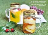 Frascos bebendo dos produtos vidreiros, frasco de pedreiro com tampa