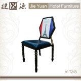 고품질 쌓을수 있는 강철 다방 의자 또는 대중음식점 의자 (JY-T245)