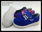 El último deporte de la inyección de los niños del diseño calza los zapatos corrientes (HH410-13)
