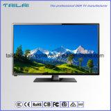 """28 """"等級のパネルHD DVB-T LED TV H. 264のテレテキスト1000ページMPEG4"""