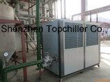 250kw (120Ton) Luft abgekühlter kälterer Bitzer Kompressor für das konkrete Abkühlen