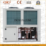 Промышленным охладитель охлаженный воздухом с компрессором 6HP Danfoss