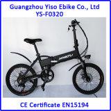 Bike Myatu электрический складывая для взрослого