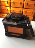 Máquina coreana X-86 do Splicer