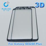 Erstklassiges 3D gebogenes Ganzseitenschoner-Film-ausgeglichenes Glas für Samsung-Galaxie S8 S8plus