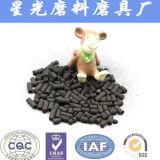 石炭の円柱状の作動したカーボン