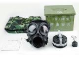 군 전술상 경찰 가득 차있 보호 비상사태 내구 안전 품목 Gas-Proof Anti-Gas 마스크 형무소 가면