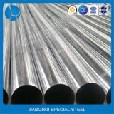 De industriële Naadloze Buis van het Roestvrij staal van de Grote Diameter