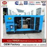молчком тепловозный комплект генератора 20-160kw/25-200kVA приведенный в действие Lovol Двигателем с низким голосом