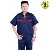 作業摩耗の安全作業スーツの夏の不足分の袖作業ユニフォーム
