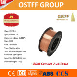 "1.2mm (0.045 ""スムーズな安定したアーク、低いはねが付いている) Er70s-6中国ミグ溶接ワイヤー"