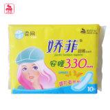 高品質の通気性のLeakproof女性のWinaliteの陰イオンの生理用ナプキン
