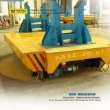 Transportador pesado de la transferencia de la placa giratoria de la industria de acero