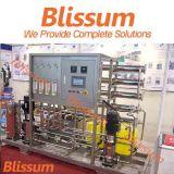 純粋な水(RO)のための逆浸透の浄化システム機械