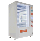 Торговый автомат сока &Fruit питья Popualr высокого качества