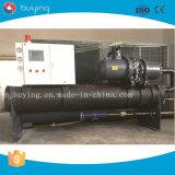 Qualität 150t sondern Kompressor industriellen Bitzer wassergekühlten Schrauben-Kühler aus