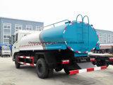 240 [هب] 15 أطنان [4إكس2] ماء نقل شاحنة 15000 [ليتر] ماء [تنكر تروك]