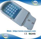 Yaye 18 최신 Sel Ce/RoHS 승인 공장 가격 최고 좋은 품질 30W LED 가로등, 30W LED 도로 램프