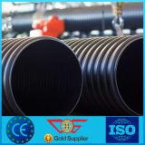 Tubo acanalado reforzado correa de acero del HDPE del tubo del drenaje