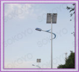 lumières solaires de route de 8m avec 60W Bridgelux LED (KY-LD07)