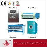 ホテルLaundry Machines 15kg、20kg、25kg、30kg、50kg、70kg、100kg Steam Industrial Hospital Washing Machine