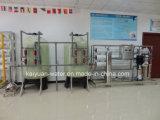 Водоочистка 6tph системы очищения воды Equipment/RO обратного осмоза