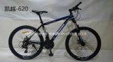 低価格の合金MTBのバイク、合金山の自転車、